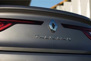 Załączona grafika: Renault Talisman - zdjęcie 6.jpg